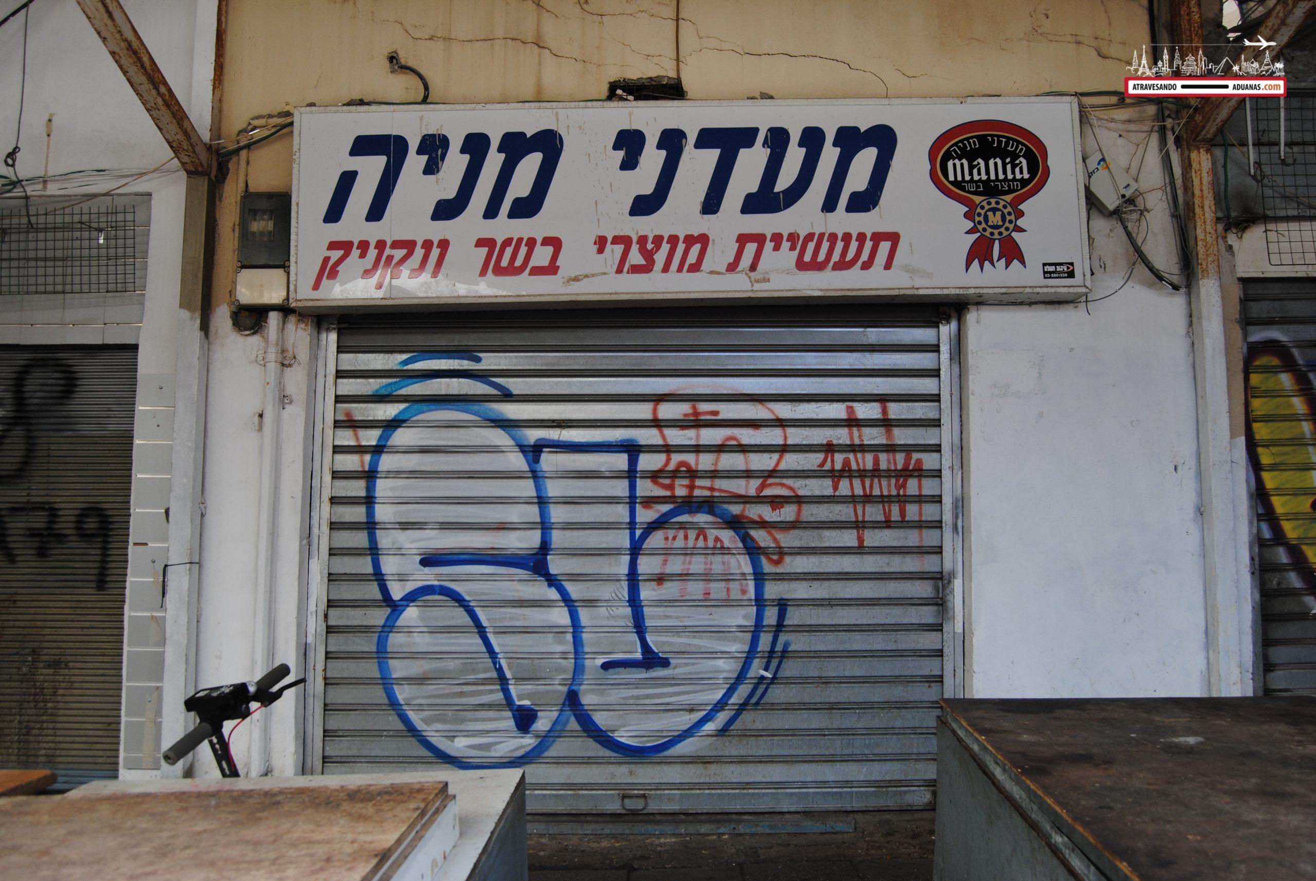 Hebreo en TLV