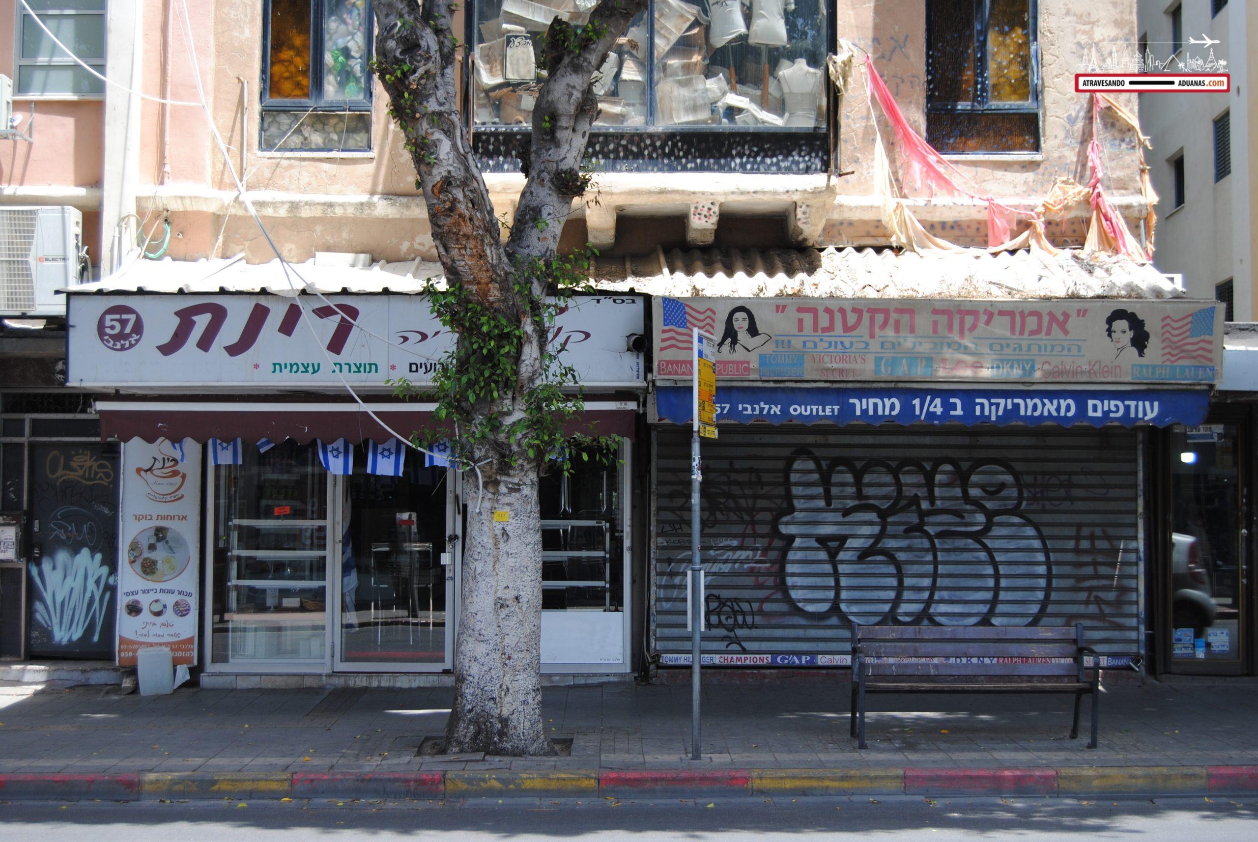 Curiosa tienda en Tel Aviv