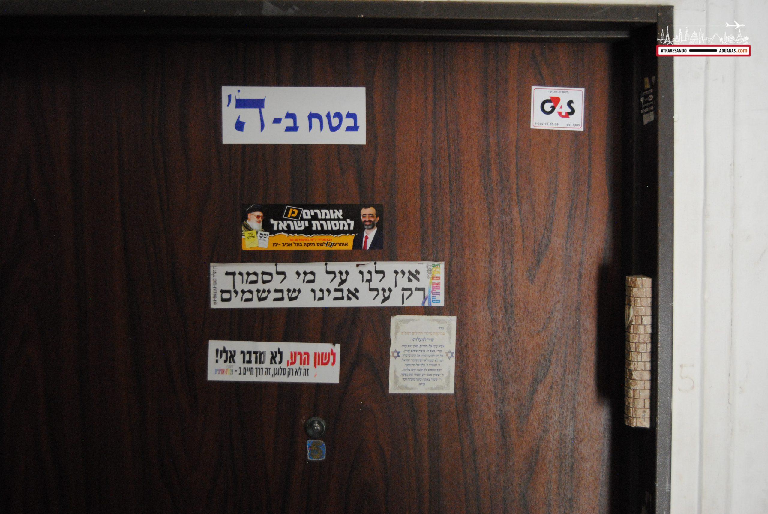 Mezuzah en una puerta de Tel Aviv, Israel