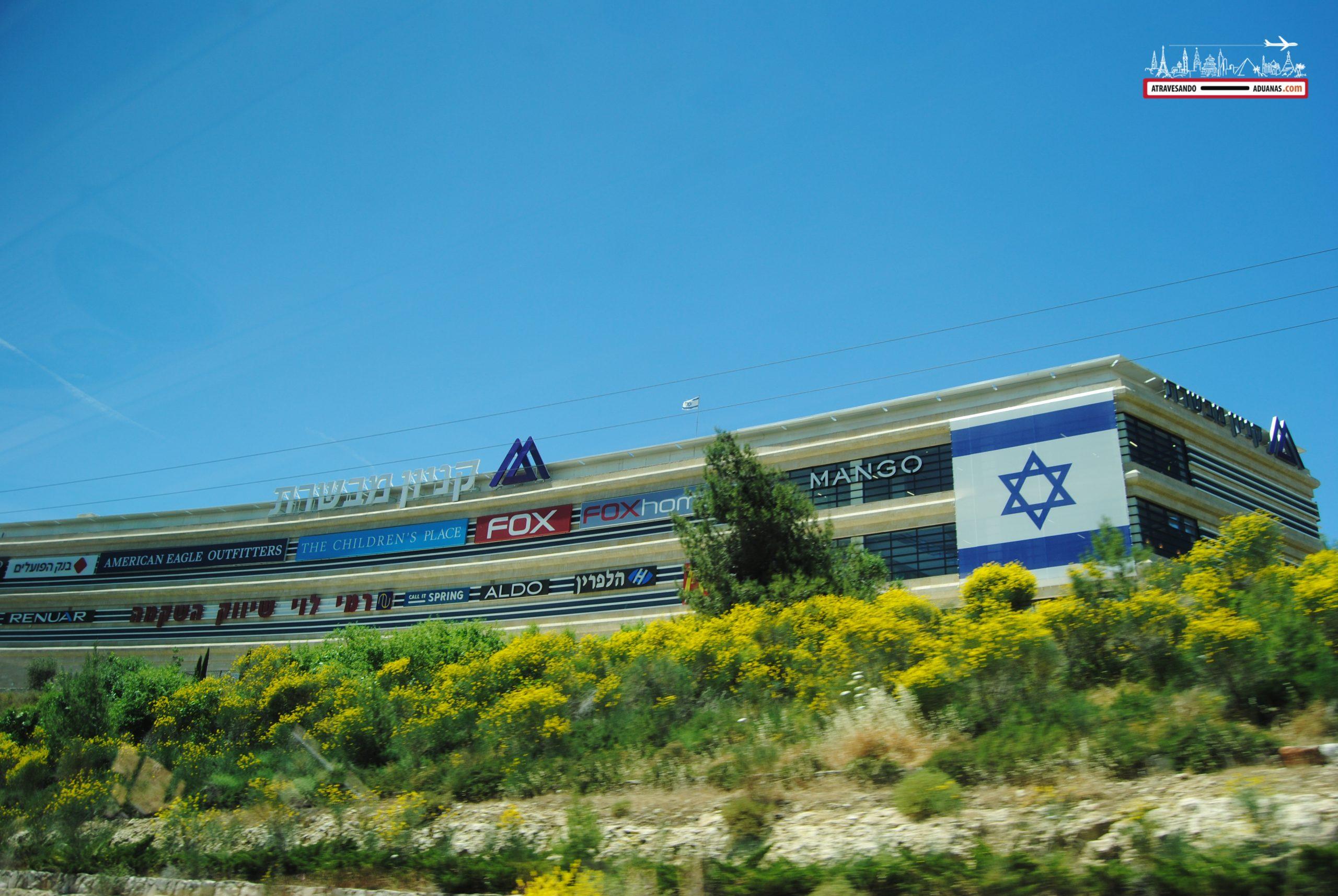 Centro comercial de camino a Jerusalén, Israel