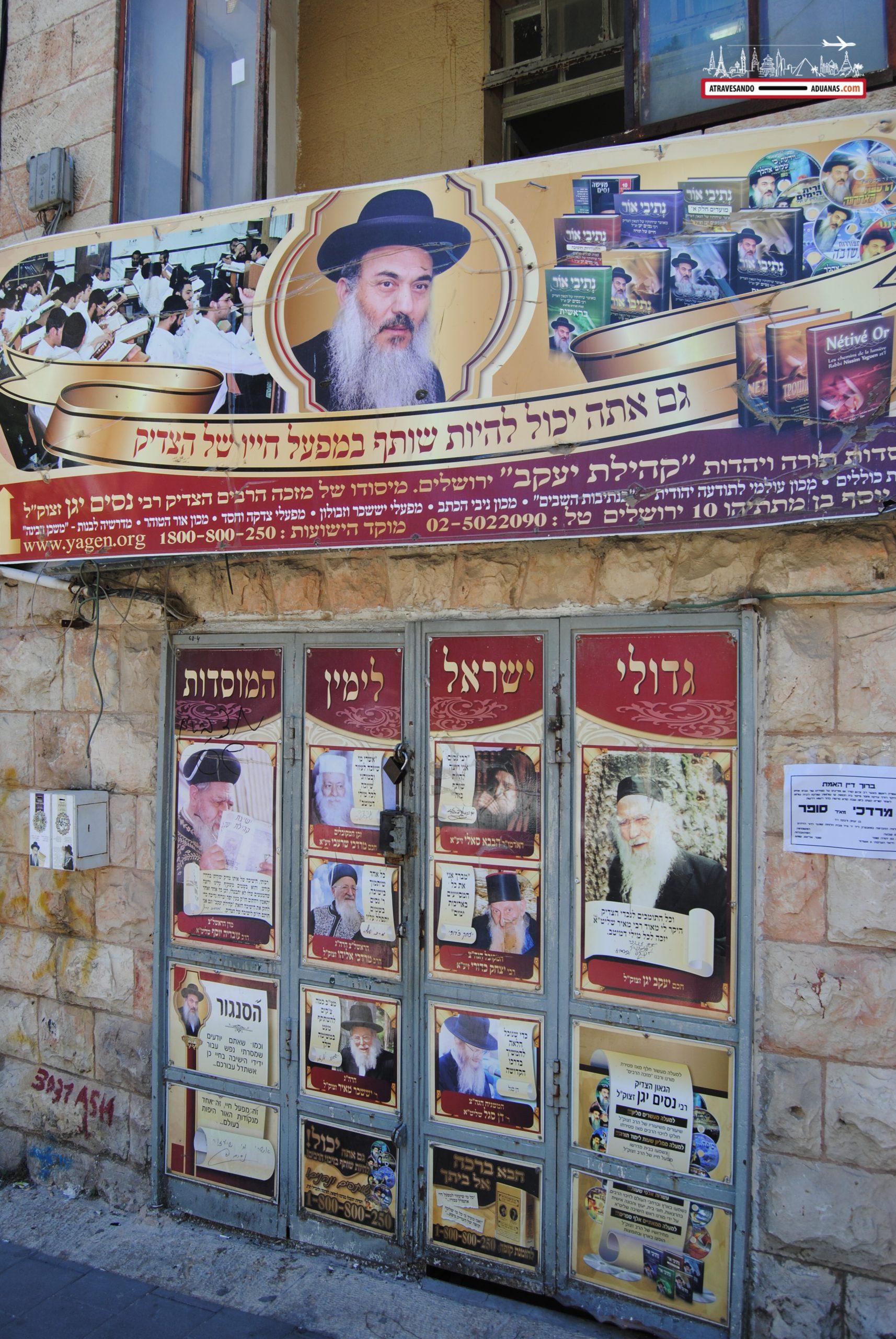 Mea Shearim, Jerusalén