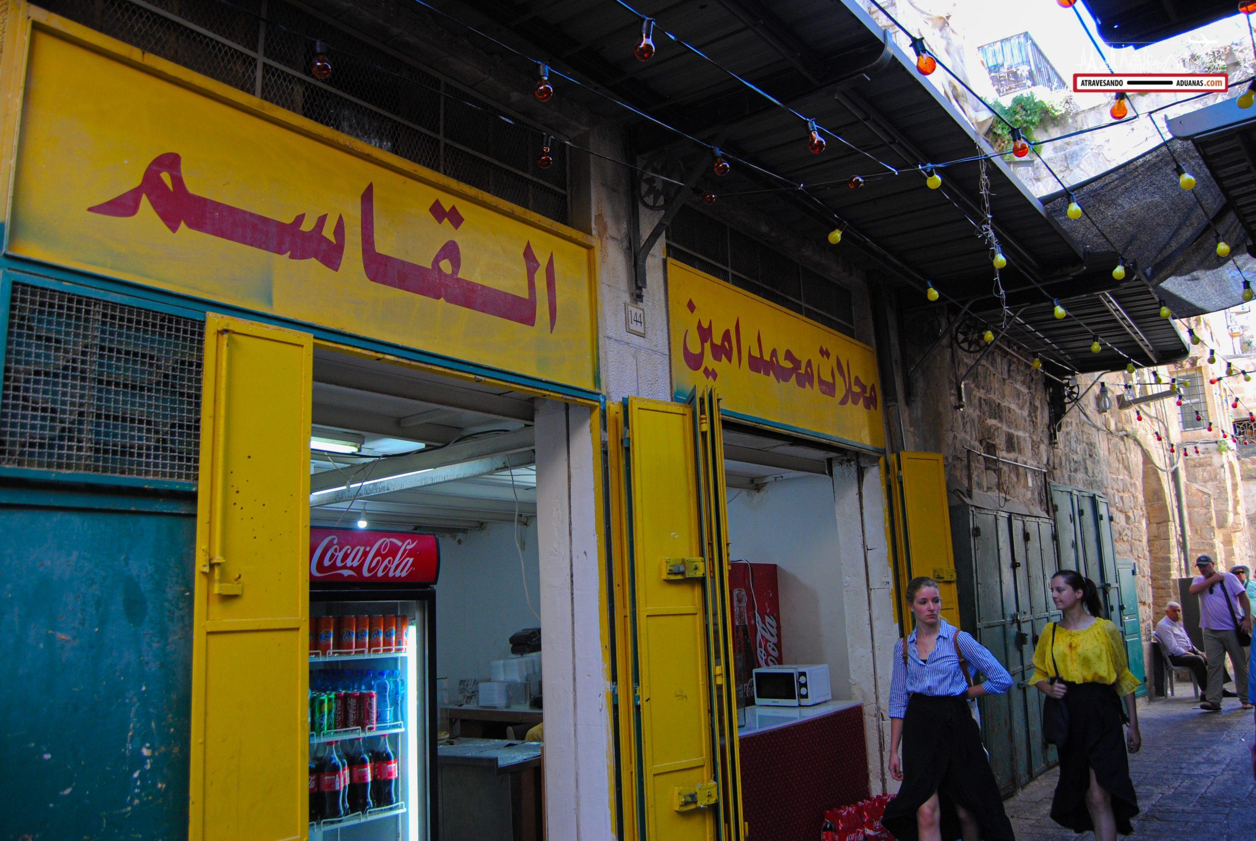 Barrio árabe en Jerusalén