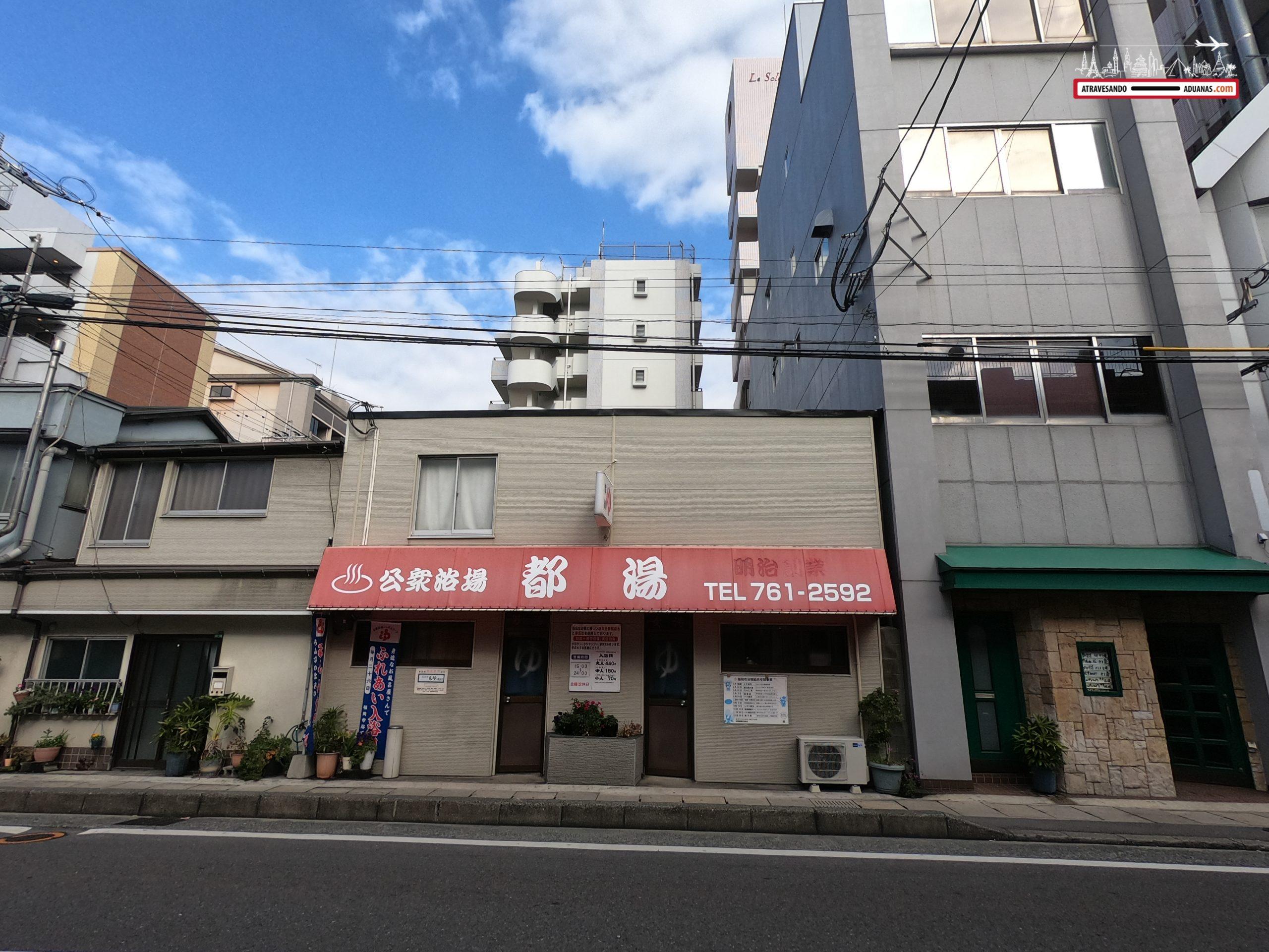 Sento en Fukuoka