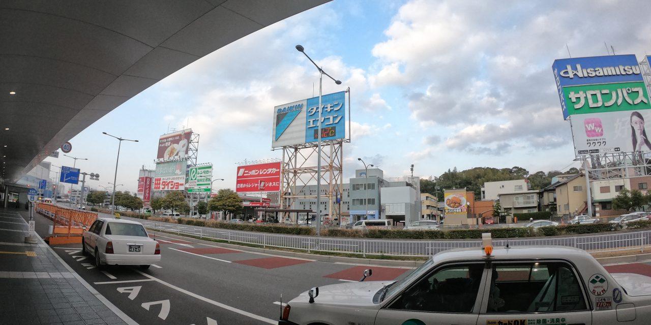 Qué hacer en Fukuoka, el Japón más cotidiano