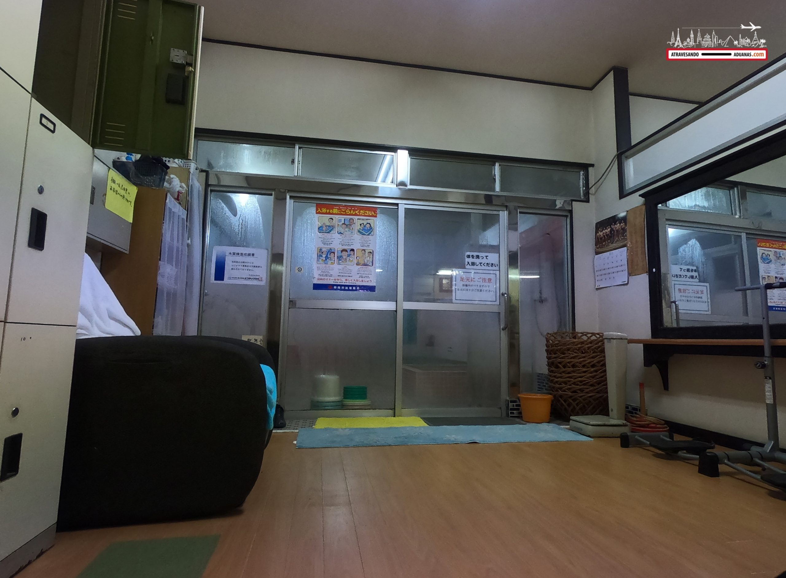 Interior de un sento de Fukuoka