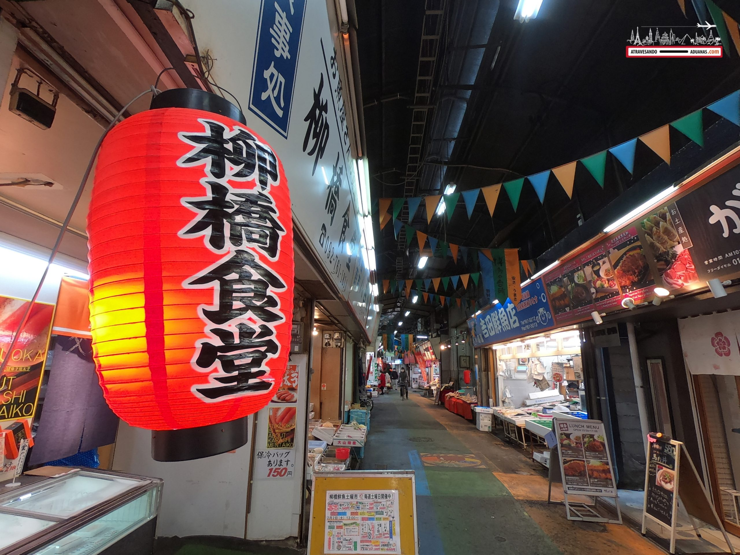 Lonja de pescado de Fukuoka