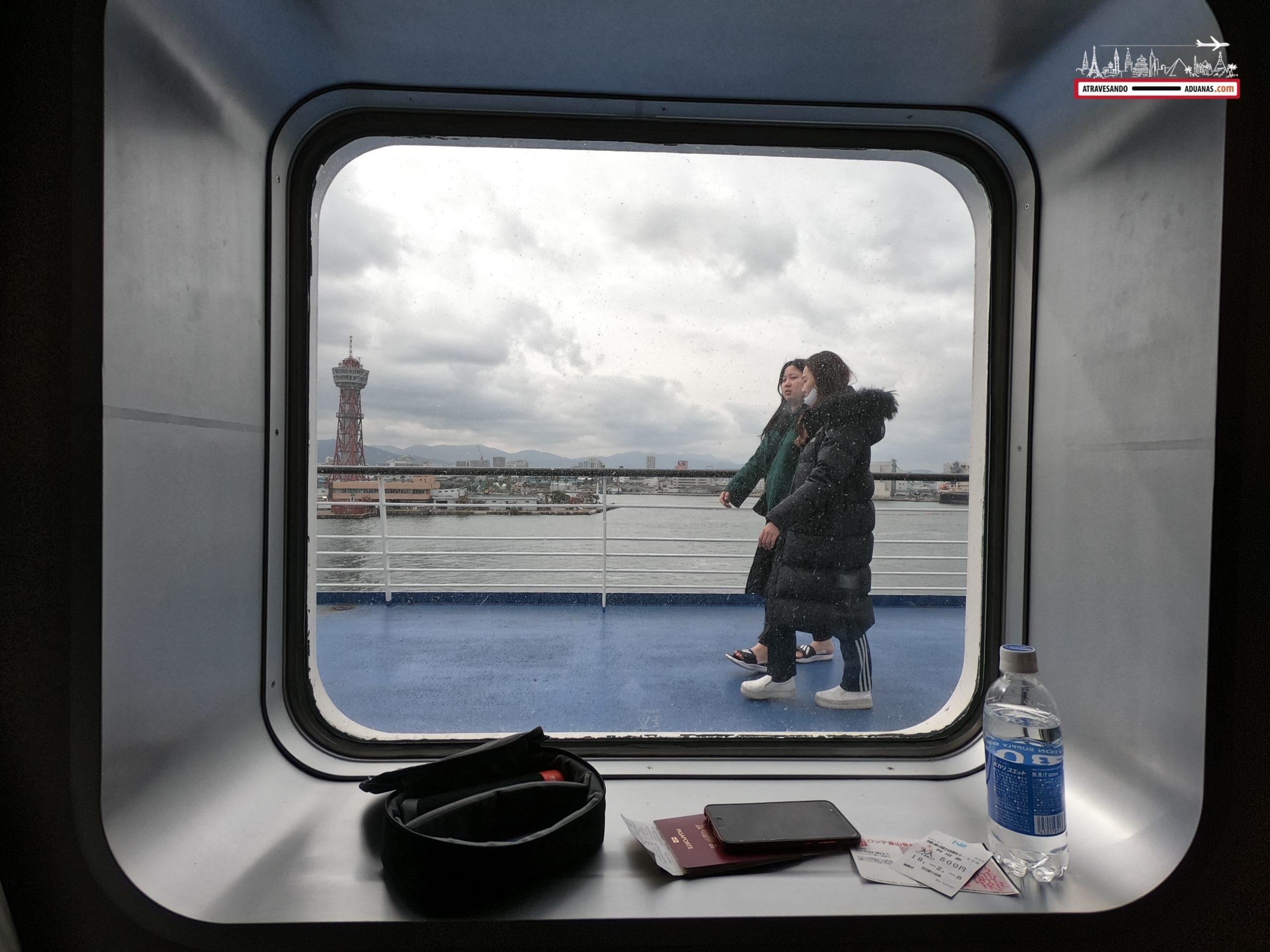 Puerto de Hakata